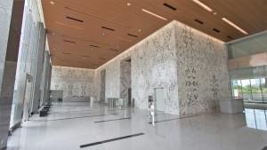 Pertiwi Lobby 1